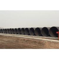 大口径直缝钢管1620*15厚壁直缝钢管
