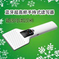 NETHOM超高频手持式蓝牙读写器Swing-U 900MHZ