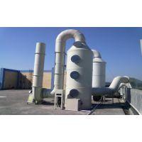 祥云化工厂产生的酸味怎么治理VOC废气处理酸雾净化器