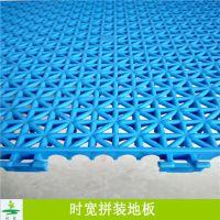 幼儿园专用悬浮拼装地板,时宽米格游乐场拼装地垫,防潮运动场所篮球场塑料地板