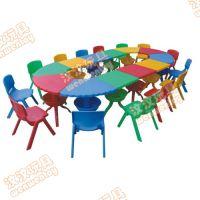 幼儿园塑料桌椅儿童餐桌课桌学习桌