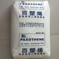 LDPE/台湾亚聚/F2201