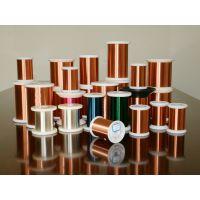 铜铝漆包线/电磁线QA/QZ/QZY/QY/Q(ZY/XY),尼龙复合线,自粘漆包线