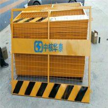 建筑安全护栏,警示围栏网,楼梯口防护网厂家