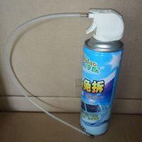 空调免拆清洗剂喷头 空调异味除臭剂杀菌剂按钮 透明延长管气雾剂喷头 喷雾剂喷枪促动器