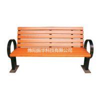北川平武景区 公园街道木椅 公园椅休闲椅ZH-2-13