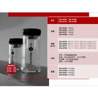 希诺水杯西北经销商XN-6705