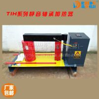 LD35-80H移动式轴承加热器 利德智能轴承加热器