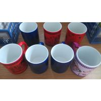 南京变色杯制作、情侣变色杯、变色杯厂家