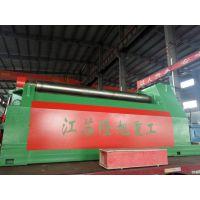 江苏隆旭重工 全液压四辊卷板机 W12-12*2000 销售:15996597778