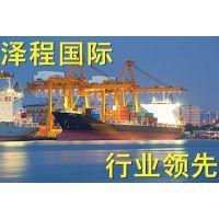 新加坡海运 空运 快递物流专线 国内到新加坡物流