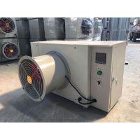 青州久顺厂房采暖 大功率暖风机 热风机