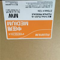 中国东莞富士胶卷感压纸生产