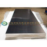 强度高铝板 6063-T6铝板哪家好