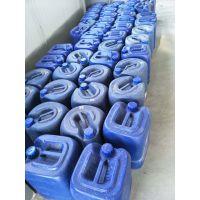 供应批发大量水转印活化剂,价格优惠