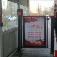深圳蓬远科技自动开门机电动闭门器小区人行通道广告门电机无拉臂一站式采购服务招商招加盟