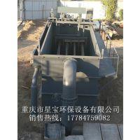 地埋式一体化污水处理设备_|医院|生活污水处理设备-重庆星宝