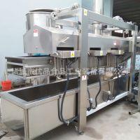 优品山药脆片油炸机 休闲食品加工设备 油炸食品机械设备