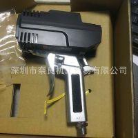 日本高柳TRINC 离子风枪LAS-20GL