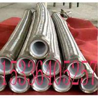 各种规格型号编织软管东坤不锈钢软管