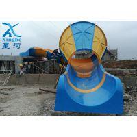 广州大型玻璃钢滑梯-游乐园滑梯少儿滑梯报价