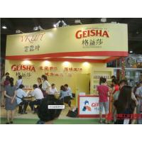 2018第八届北京国际食品饮料及餐饮博览会