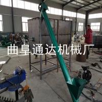 管式饲料输送机 多用途螺旋输送机 通达 塑料颗粒上料机 厂价零售