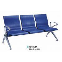 公共连排椅生产厂家***专业生产公共连排椅(北魏BW095)