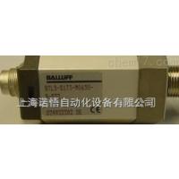 德国巴鲁夫(BALLUFF)微脉冲位移传感器 BTL5-A11-M1600-K-K05