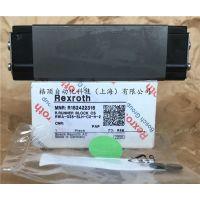 REXROTH德国原装力士乐滑块R162231420现货库存大批发价销售