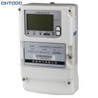 DTSD6607三相四线智能电表_0.5S级