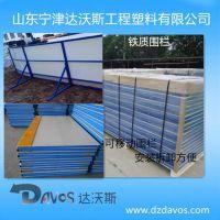 达沃斯冰球场围栏-标准冰球场地围栏-球场围挡定制
