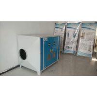 UV光氧催化设备价格 河北有品质的光氧催化设备供应