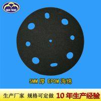 东莞楠洋EVA泡棉胶垫异型模切冲型加工 电子零部件防震专用