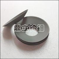 钼支架 钼加工件 钼制品 钼合金 Mo1