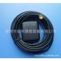 专业天线生产厂家供应GPS卫星天线低价销售 欢迎采购