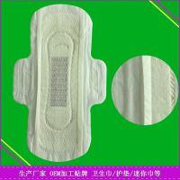 泉州市爱丽诗卫生巾生产厂家贴牌负离子卫生巾OEM代加工