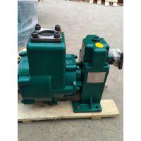 供应淄博龙威泵业生产80QSB-60/90型自吸离心式洒水泵