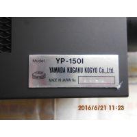 日本YKK山田 YP-150I 卤素光源箱