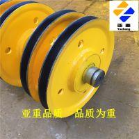 高效实用 亚重16吨铸钢 起重机滑轮/抓斗滑轮/电动葫芦滑轮