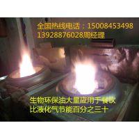 醇基燃料一元醇环保油添加剂 甘肃省生物油催化剂温度强热值高