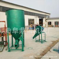 直销不同型号的立式混合机 高效耐用颗粒搅拌机 维修方便