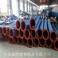 厂家直销 天然橡胶 输水 耐磨大口径胶管 法兰吸水大口径胶管