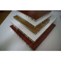 蜂窝板橱柜铝型材 全铝衣柜铝材 朋来全铝家居铝材厂