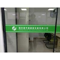 南京金奇盾就是专业从事玻璃防爆贴膜、玻璃隔热贴膜、磨砂贴膜、家具贴膜的公司