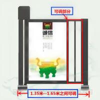 小区人行通道自动广告门一体机 90度平开 电动开门机 闭门器 可伸缩蓬远新品