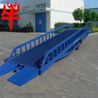 供应6/8/10吨移动式登车桥 集装箱装卸平台