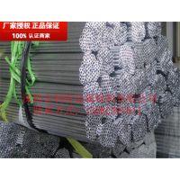 现货供应1060铝管热挤压铝管性能用途