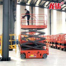现货供应SJYZ-10M移动式自行走升降机 垂直升降电瓶高空作业车
