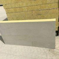 帅腾生产岩棉复合板 憎水岩棉板